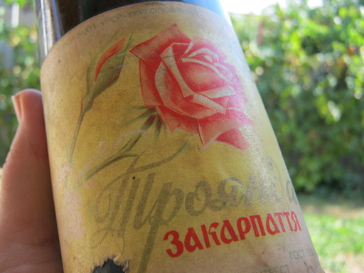 Вино Троянда Закарпаття