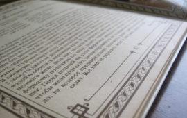 Рецепты— как их правильно читать и что для этого надо знать и уметь