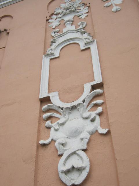 Украшение на фасаде дома, Берегово