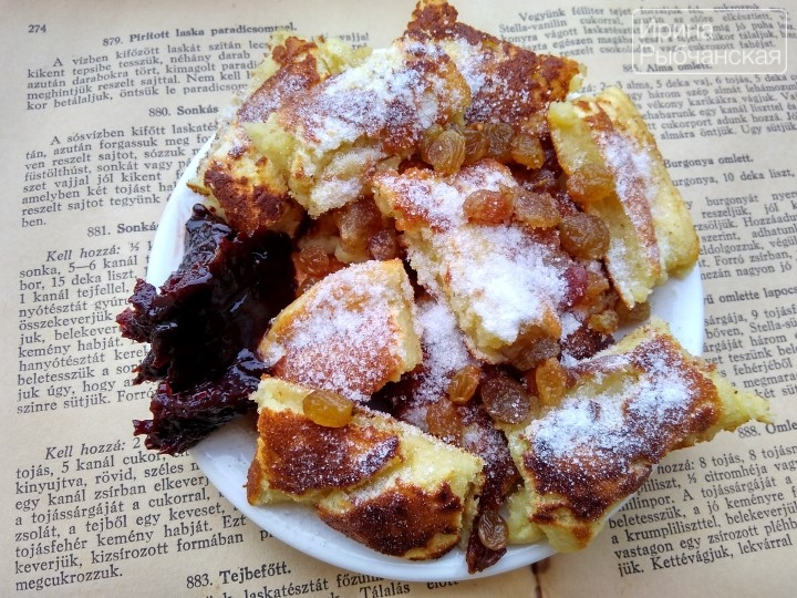 Миниатюра к статье Забытый рецепт кайзершмаррн из старой венгерской книжки