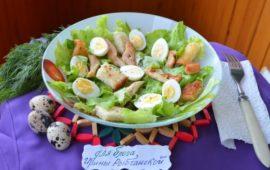 Простой салат с куриной грудкой: стильные варианты приготовления