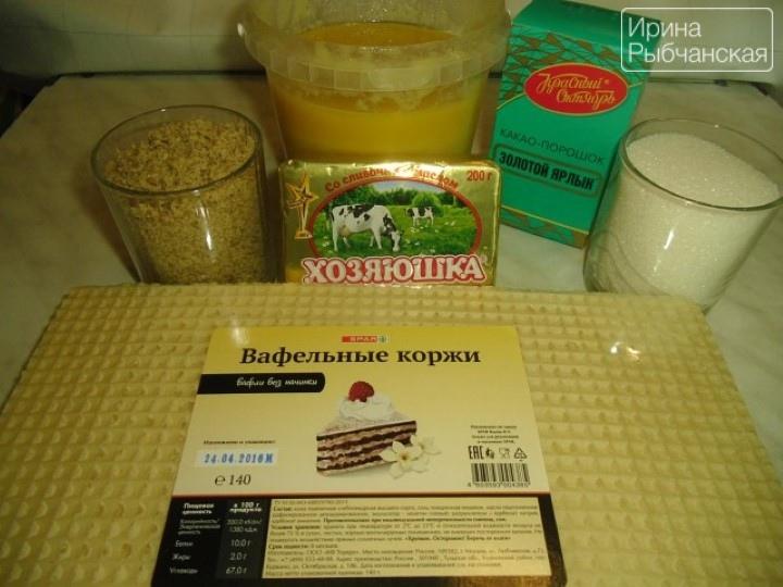 Миниатюра к статье Торт из готовых вафельных коржей с кремом: весьма оригинальный рецепт с авторскими фото