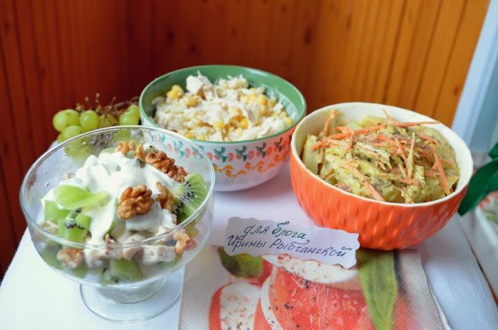 Салаты на свадьбу летом: замечательные рецепты для торжества