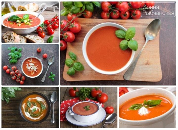 Отдам в умелые руки классический рецепт томатного супа пюре