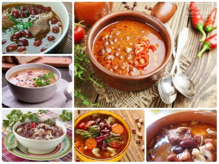 Подберем рецепт фасолевого супа из красной фасоли на ваш вкус?