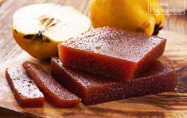 Мармелад из айвы— понятный домашний рецепт