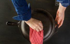 Как эффективно прокалить чугунную сковороду