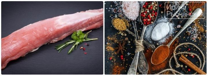 Рецепт приготовления вырезки из свинины