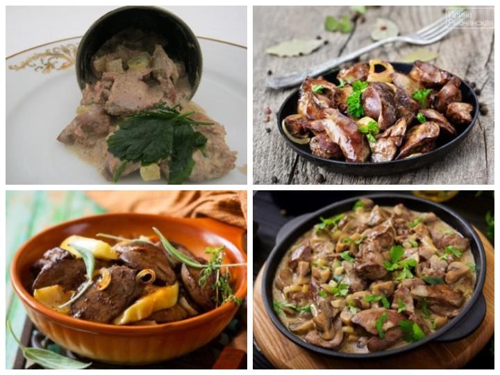 Куриная печень жареная с луком— рецепты для жизнерадостных гурманов