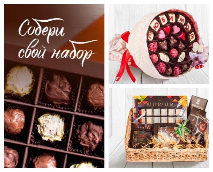 Необычный горький шоколад, которому можно доверять
